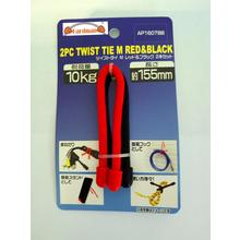 2PC Twist Tie 6 Inch