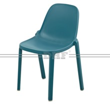196-APP backrest chair arm chair
