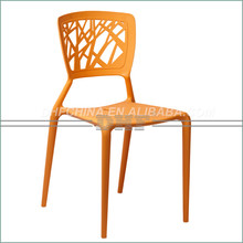125-APP Outdoor plastic Chair Made in China