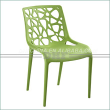 126-APP armless backrest chair