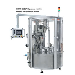 Low Price China Best Lavazza Blue Coffee Filler and Sealer Machine Factory
