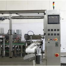 automatic coffee capsule filling machine  coffee pod filling machine