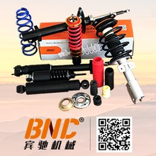 shock absorber stamping parts