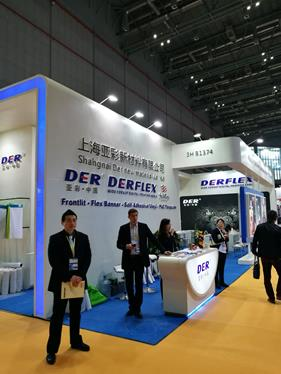 Shanghai APPP exhibition