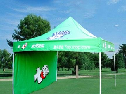 outdoor advertising tent