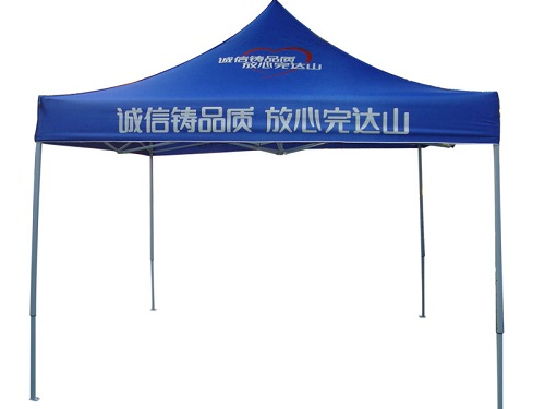 digital print sublimation fabric for tent