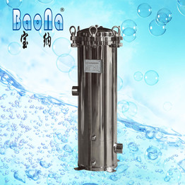 Cartridge filter housing,