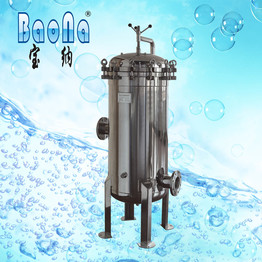 BN5 Cartridge filter housing