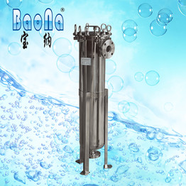 bag filter cage  bag filter housing manufacturer