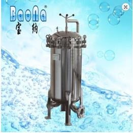 blue water filter housing   bag filter for boiler