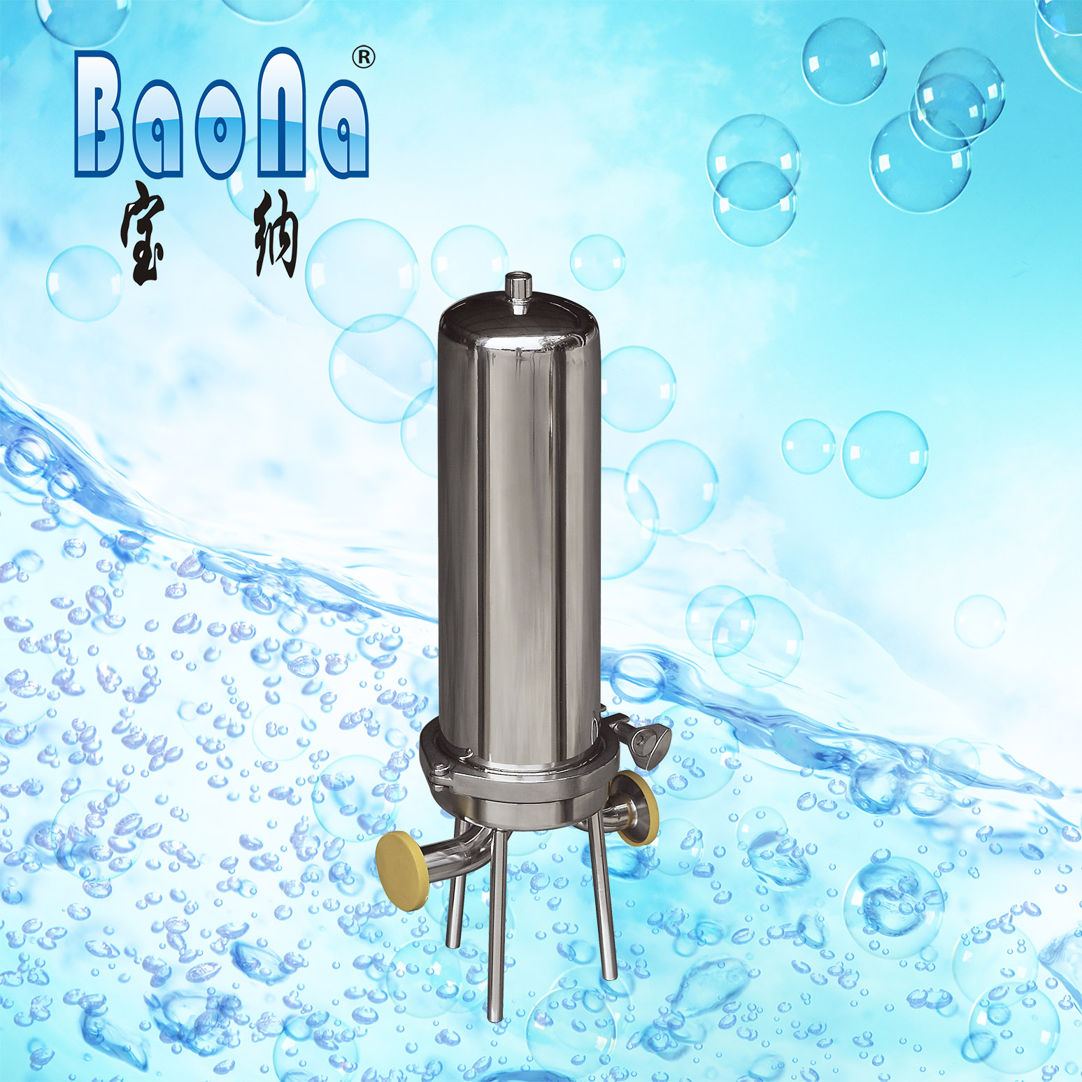 bag filters for water   bag filter housing