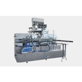 DZH-100B-SZ Automatic Cartoning Machine For Detergent Powder