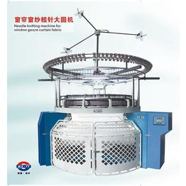 Needle knitting machine