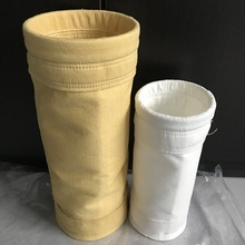 Yuanchen best quality ISO approved manufacturer P84 dust filter bags for cement power plant