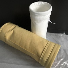 Yuanchen reliable high tempreature resistance P84 filter bags for cement power plant