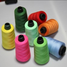 Yuanchen 20 2 40 2 30 2 50 2 100 percent cone spun polyester sewing thread