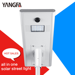 integrated led motion sensor all in one street road path 12V solar lamp