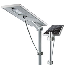 all in one smart OEM/ODM ultra-bright led solar street lighting system