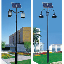 Customized Solar Power 10W 20W 30W Led street park road & path lighting Garden Light Solar