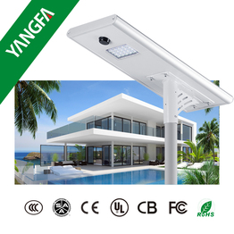 New style ultra-bright ip66 automatic 60w integrated solar street light for walkside
