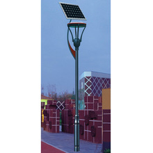 Aluminum Alloy solar garden light components