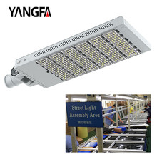 Best sale high luminous 250w led luminaire led street light 250 watt