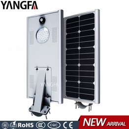 ip65 all in one integrated solar street lights with cctv camera