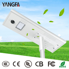 ip67 outdoor ik10 led street garden integrated solar light