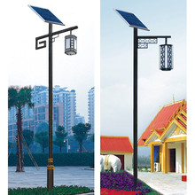 3-6m steel lamppostled solar garden light parts with solar panel