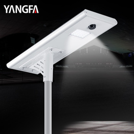 integrated intelligent High luminance 3 years warranty park dimmable led street light