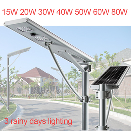 design smart outdoor 8w all in one integrated solar street light