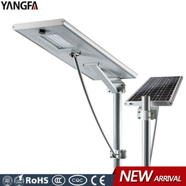 12v DC ip65 all in one remote control 30w 30 watt waterproof induction solar street light led