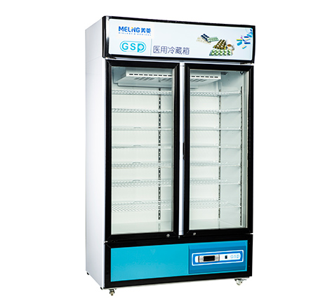 how to set temperature of medical fridge