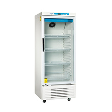 refrigerator for vaccines    vaccine freezer