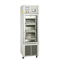 vaccine freezer    vaccine storage fridge