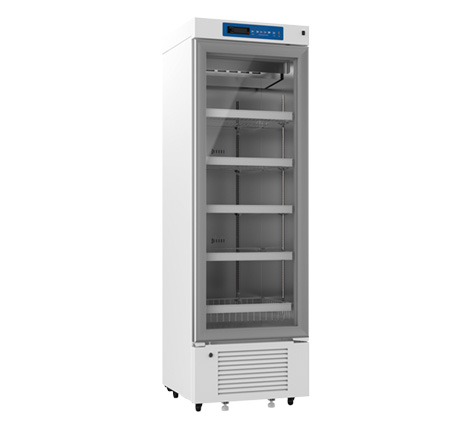 vaccine storage fridge