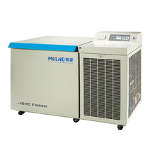 -152C low temp freezer / laboratory freezer DW-UW128
