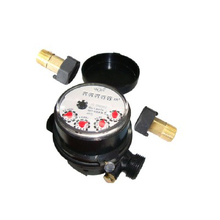 Single-jet Super Dry Cold Water Meter( plastic 5 rollers)