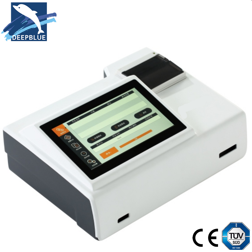 Immunofluorescence Quantative Analyzer