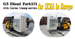 GS Diesel Forklift for IKEA in Europe