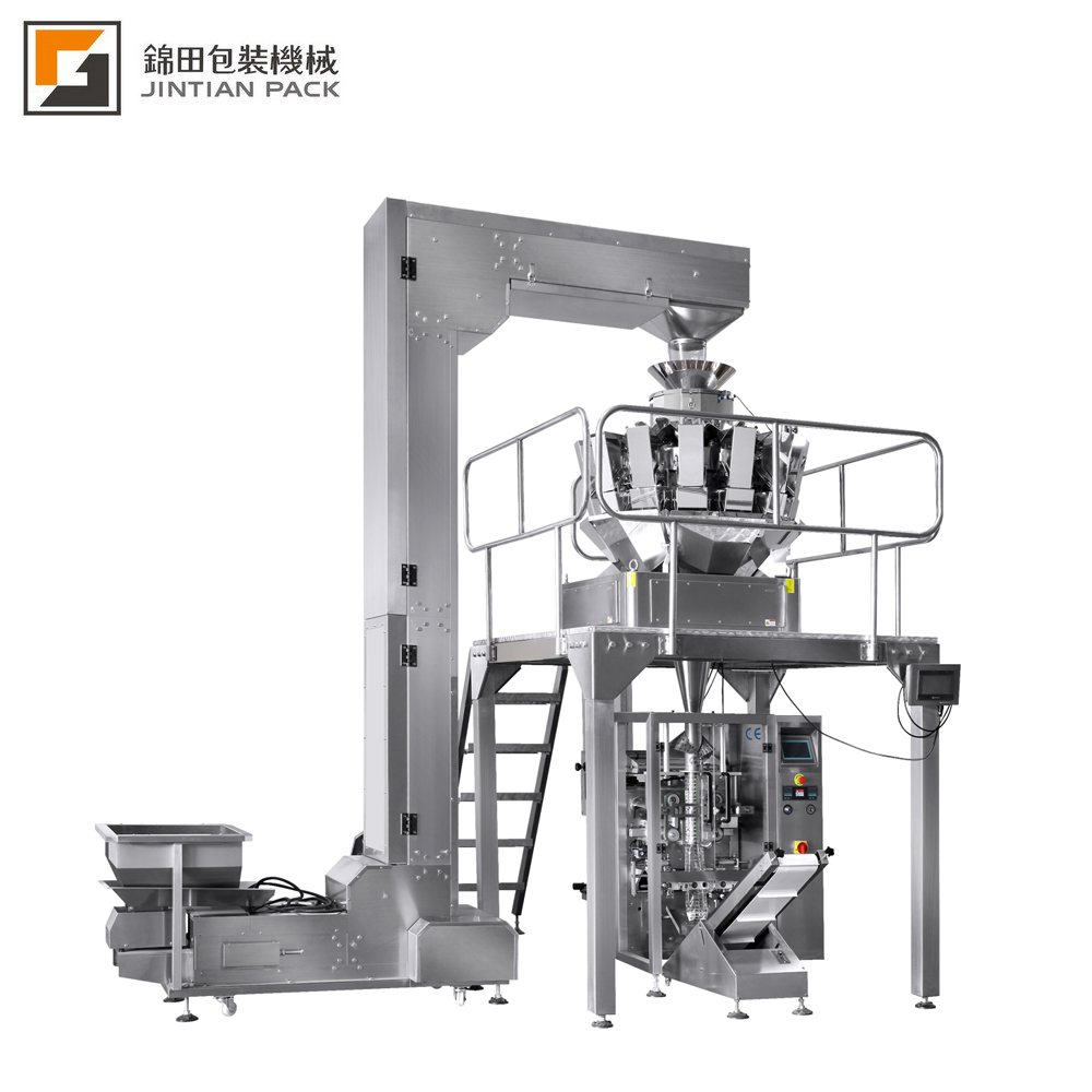 Automatic vertical form fill seal packing machine