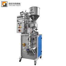Economic small snack food machine granule cup filling machine