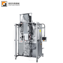 fill seal packaging machine fully automatic packing machine