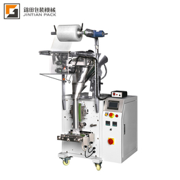 30-80 bags small powder packing machine