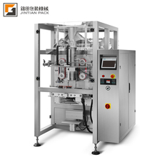 720 large vertical packing machine