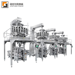 CE approved 180 bags per min high speed packing machine