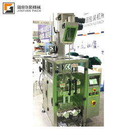 2 lanes multilane powder packing machine