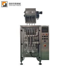 Automatic 4 multilanes powder packing machine