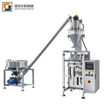1-500 g auger filler weighing automatic milk powder packing machine