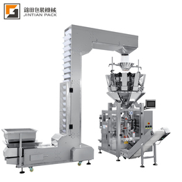 10-1500 g snack food automatic packing machine